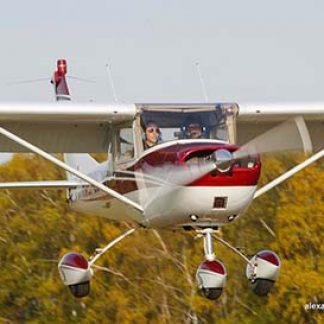 Plane Flying Experience  © Aleskander Markin 2014